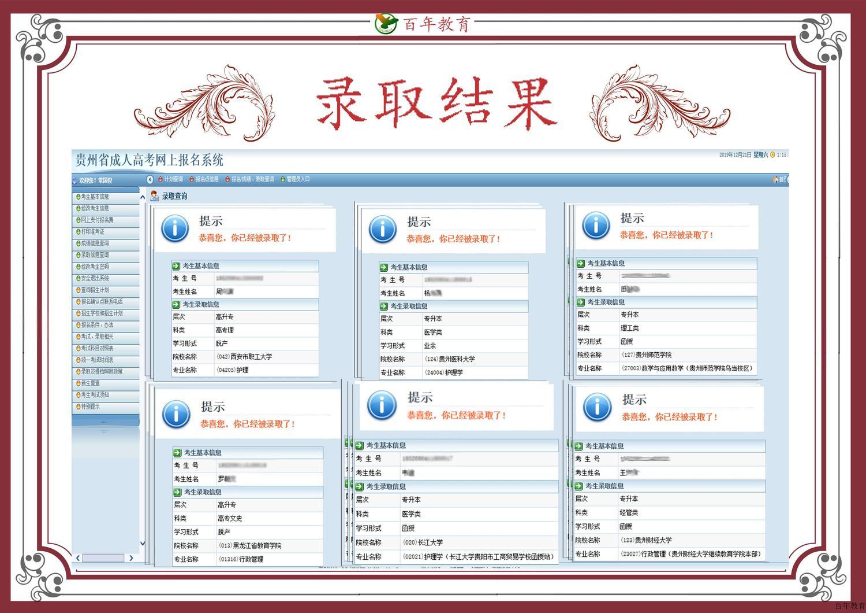 默认标题_聘书奖状(横版)_2019-12-21-0 (1).jpg